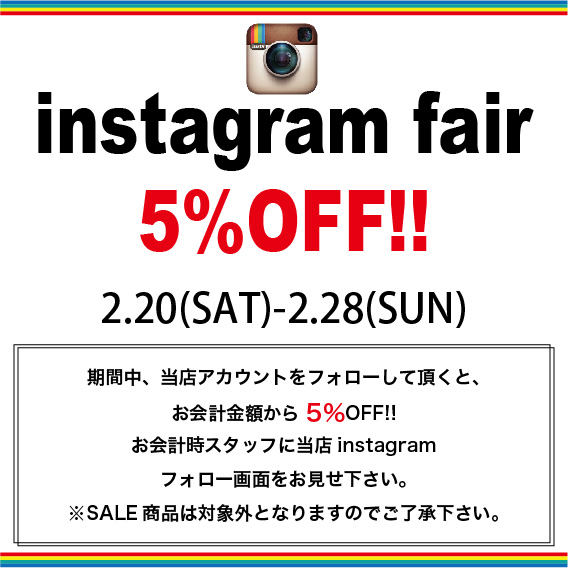 instagram fair BMLOLA